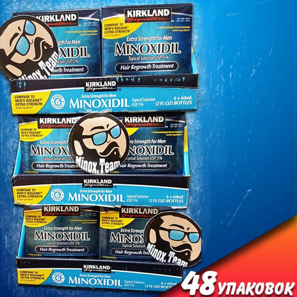 Minoxidil Kirkland 5%  ОПТ - 48 упаковок