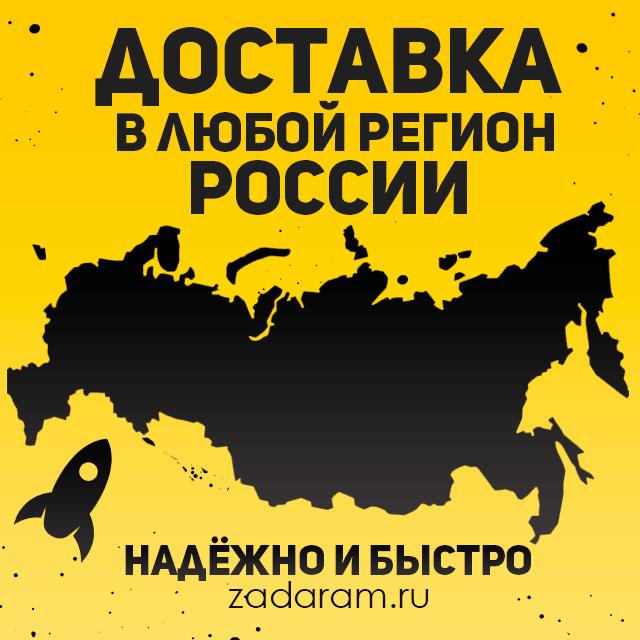 МИНОКСИДИЛ В КАЗАНИ