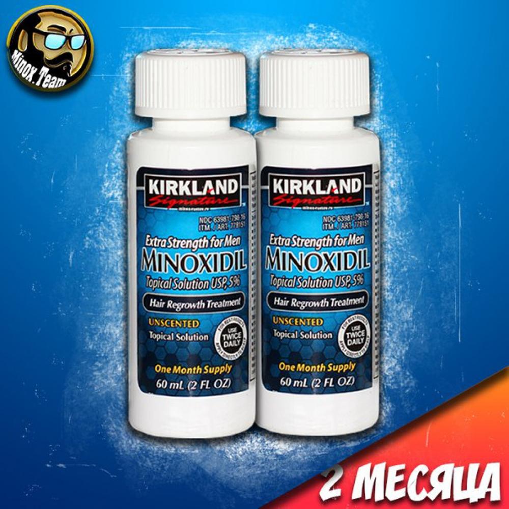 Minoxidil Kirkland 5% - 2 Месяца